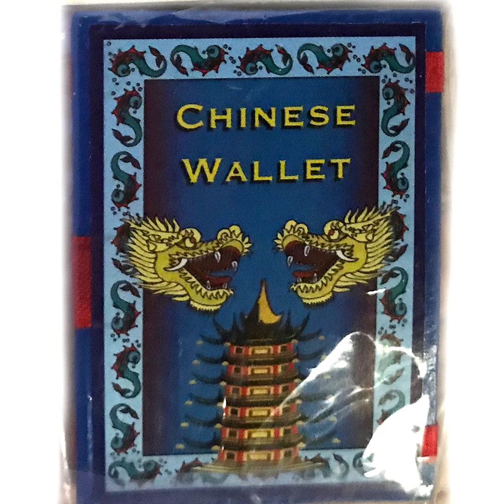 Chinese Wallet (FT)