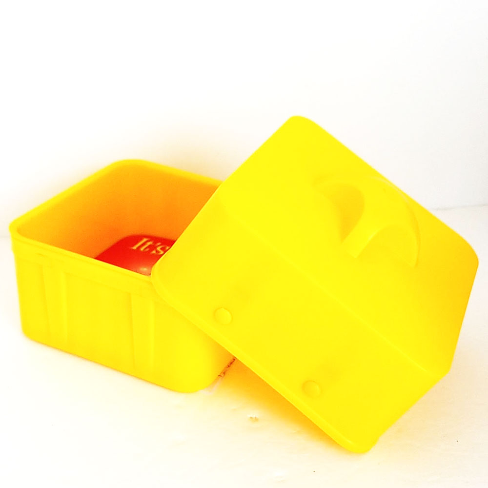 "Magical Candy Box 5"" x 5"" x 3.5"" (Wonder) - Yellow"