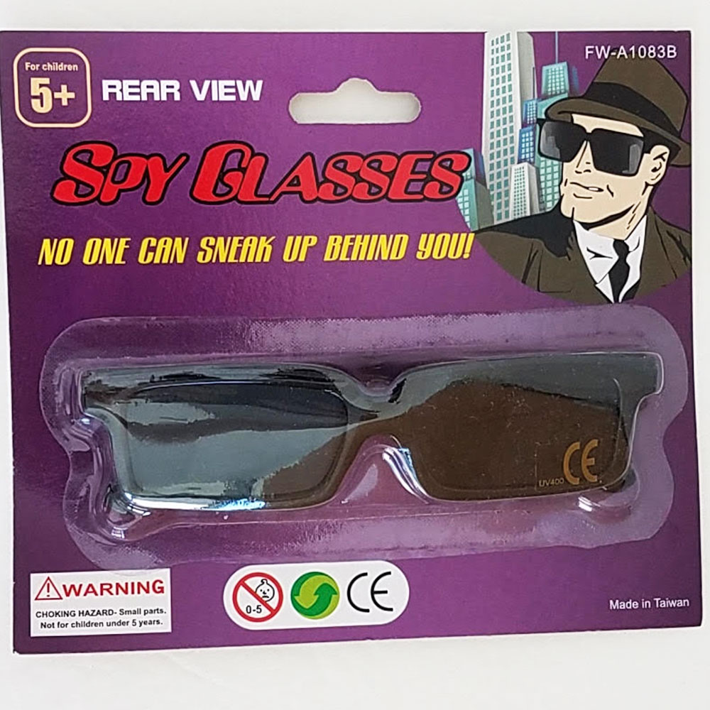 Spy Glasses Rear View #4281