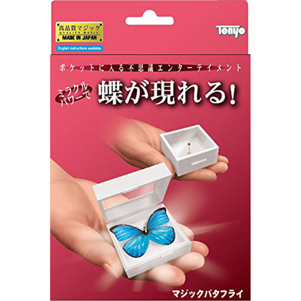 Tenyo Magic Butterfly T-262