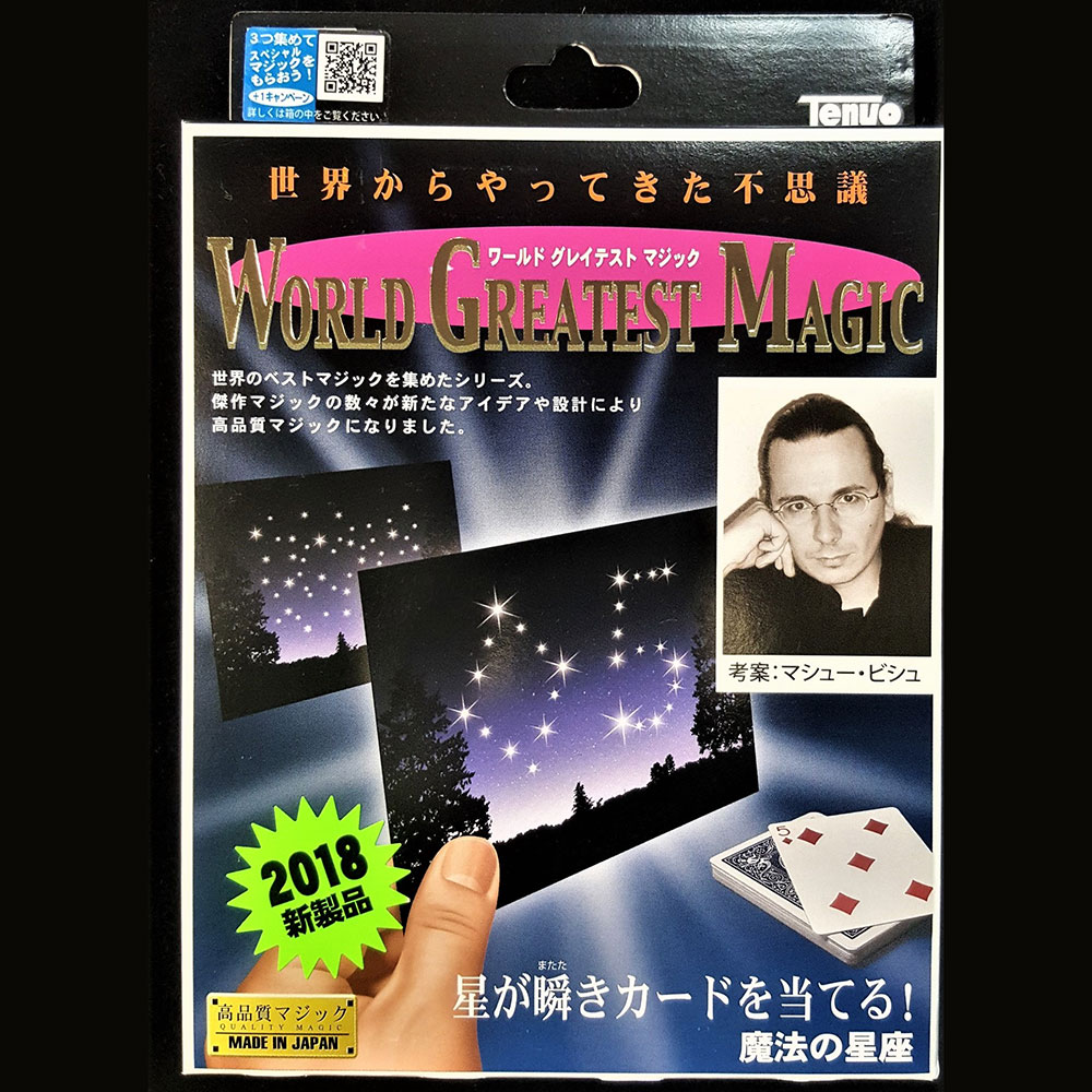 Tenyo Constellation Cards T-276