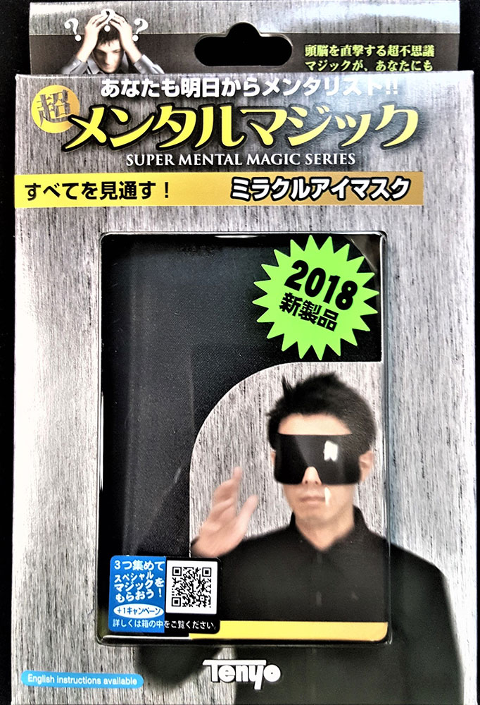 Tenyo Miracle Blindfold - T-279