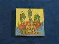 Chinese Ring Illusion (FT)
