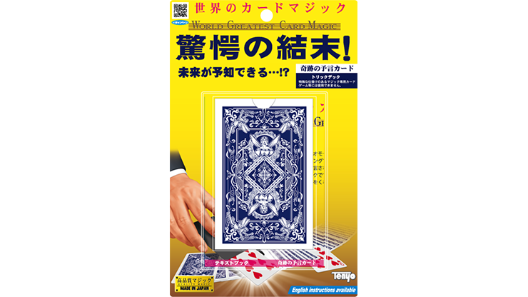 Tenyo Super Prediction Card by Tenyo Magic T-288